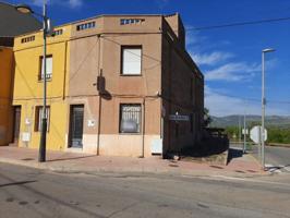 Unifamiliar Pareada En venta en Sant Joan de Moró photo 0