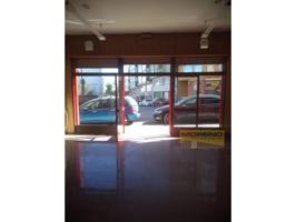 Local En alquiler en Centro, Sarria photo 0