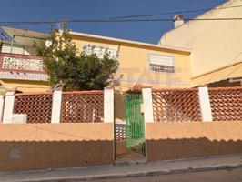 Casa En venta en La Pesquera photo 0