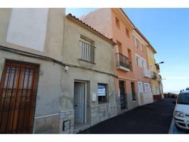 Casa En venta en Calle Sant Rafael, Busot photo 0
