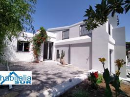 Casa En venta en Villares Altos, 0, Santa Eufemia, Tomares photo 0