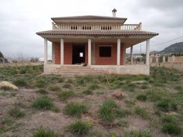 Casa de campo en venta en Pliego photo 0