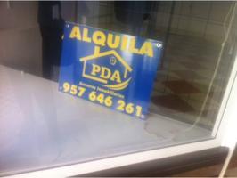 Local comercial en alquiler en Palma del Río photo 0