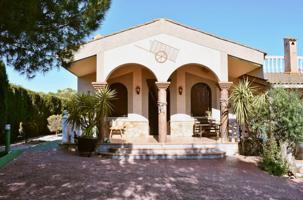 Casa Rural de lujo a 3 kms de Montijo photo 0