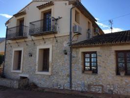 Casa unifamiliar en venta en La Plana (Paradisorba) photo 0